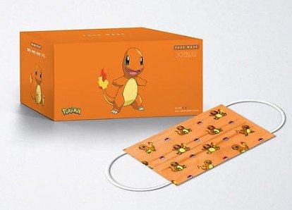 Lot de 10 masques jetables Charmander Pokémon