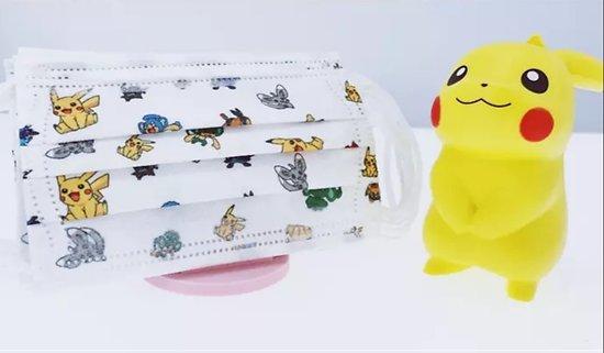 Masques jetables enfant Pokemon X10