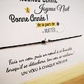 Carte à personnaliser Joyeux Noël et Bonne Année + Bracelet DELUXE Féminin