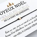A personnaliser ! Carte de Noël et Meilleurs Vœux + Bracelet au choix