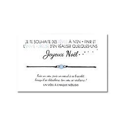 Carte de vœux Des rêves pour Noël + Bracelet porte-bonheur Aigue marine