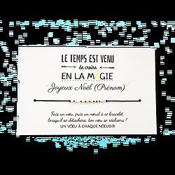 Carte Joyeux Noël Personnalisée + Bracelet DELUXE