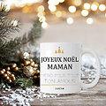 MUG Personnalisable Joyeux Noël Papa Maman