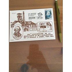 Carte postale philatélique